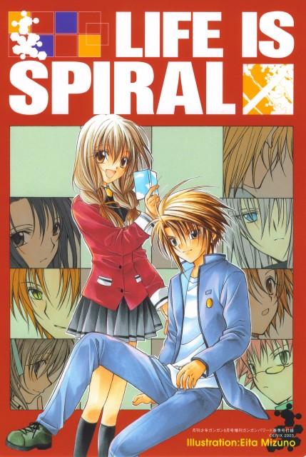 Eita Mizuno, J.C. Staff, Spiral: The Bonds of Reasoning, Kiyotaka Narumi, Ayumu Narumi