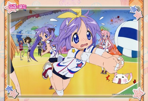 Lucky Star, Konata Izumi, Kagami Hiiragi, Nyamo, Akira Kogami