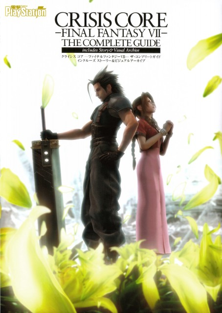 Square Enix, Final Fantasy VII: Crisis Core, Aerith Gainsborough, Zack Fair, Artbook Cover