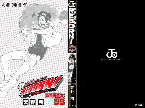 Akira Amano, Katekyo Hitman Reborn!, Takeshi Yamamoto, Jirou (Katekyo Hitman Reborn!), Manga Cover