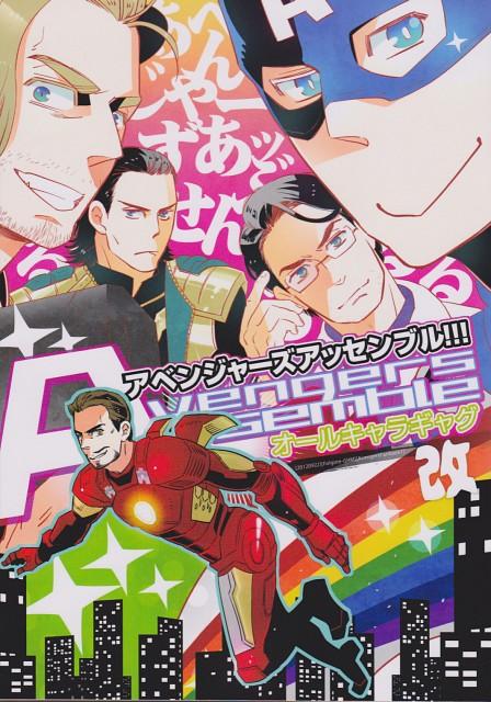 Thor, Loki Laufeyson, Iron Man (Character), The Incredible Hulk, Captain America