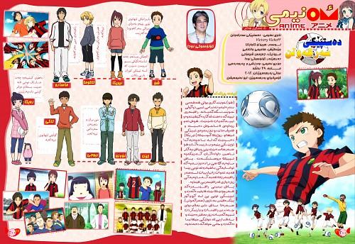 TYO Animations, Ginga e Kickoff!!, Shou Oota, Takuma Gonzales Aoto, Masaru Hanashima