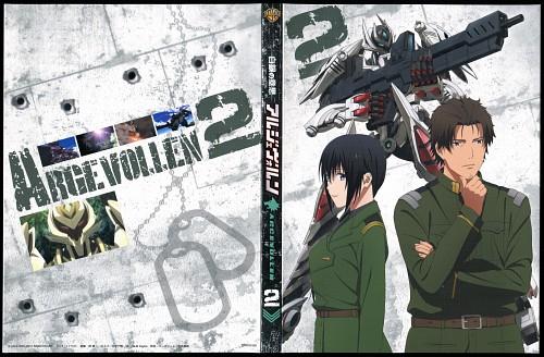 Xebec, Shirogane no Ishi: Argevollen, Saori Suzushiro (Argevollen), Ukyou Samonji, DVD Cover
