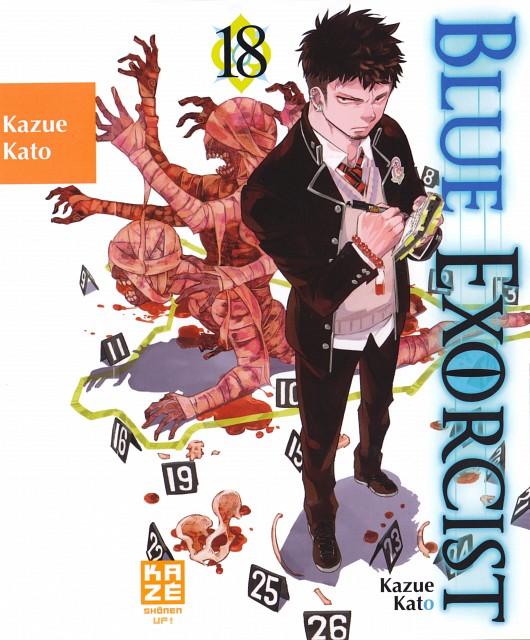Kazue Katou, Ao no Exorcist, Ryuji Suguro, Manga Cover
