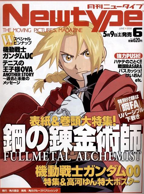 Hiromu Arakawa, BONES, Fullmetal Alchemist, Edward Elric, Magazine Covers