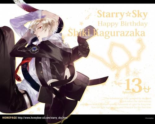 Kazuaki, Starry Sky, Shiki Kagurazaka, Official Wallpaper