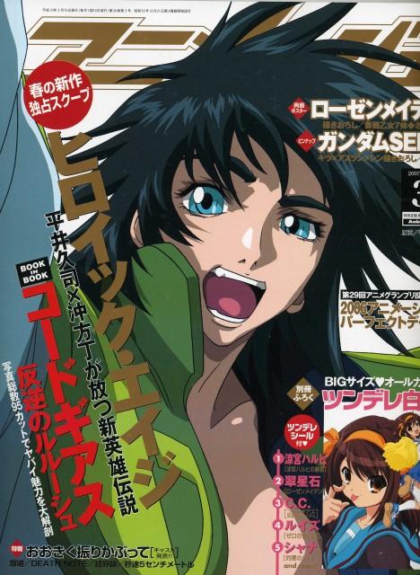 Hisashi Hirai, Xebec, Heroic Age, Age (Heroic Age), Magazine Covers