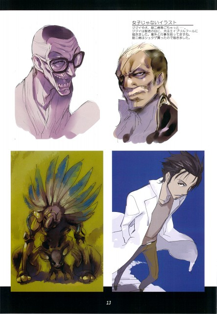 Hirohiko Araki, Eiji Usatsuka, JoJo's Bizarre Adventure, Steins Gate, DO-RAKU7 - ILLUSTRATIONS 2