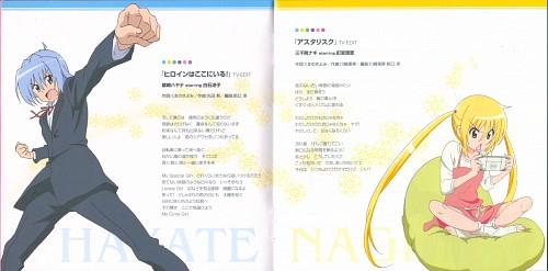 Kenjiro Hata, Hayate the Combat Butler, Nagi Sanzenin, Hayate Ayasaki