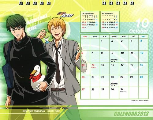 Tadatoshi Fujimaki, Production I.G, Kuroko no Basket, Kuroko no Basket 2013 Anime Calendar, Ryouta Kise