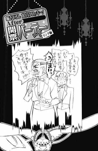 Katsura Hoshino, D Gray-Man, Howard Link, Timcanpy