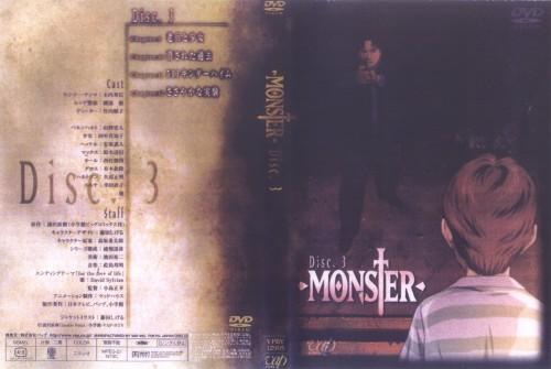 Naoki Urasawa, Madhouse, Monster, Dieter, Kenzo Tenma