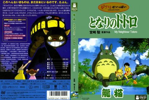 Studio Ghibli, My Neighbor Totoro, Mei Kusakabe, Satsuki Kusakabe, Catbus