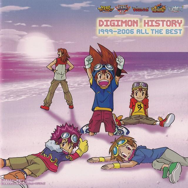 Toei Animation, Digimon Frontier, Digimon Savers, Digimon Adventure, Digimon Tamers