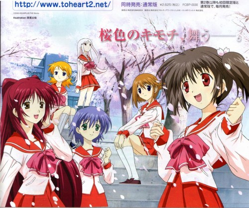 AQUAPLUS, To Heart 2, Manaka Komaki, Konomi Yuzuhara, Karin Sasamori