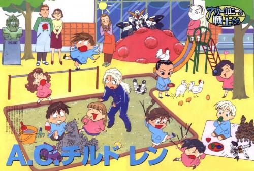 Sunrise (Studio), Mobile Suit Gundam Wing, Duo Maxwell, Lady Une, Quatre Raberba Winner