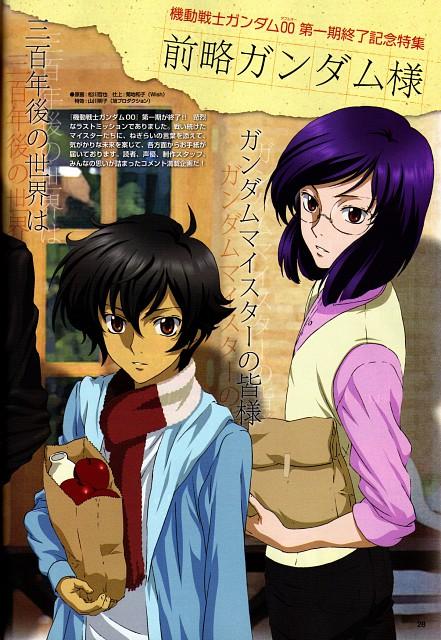 Sunrise (Studio), Mobile Suit Gundam 00, Tieria Erde, Setsuna F. Seiei, Animedia