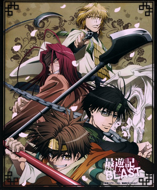 Kazuya Minekura, Platinum Vision, Saiyuki, Hakuryuu (Saiyuki), Cho Hakkai
