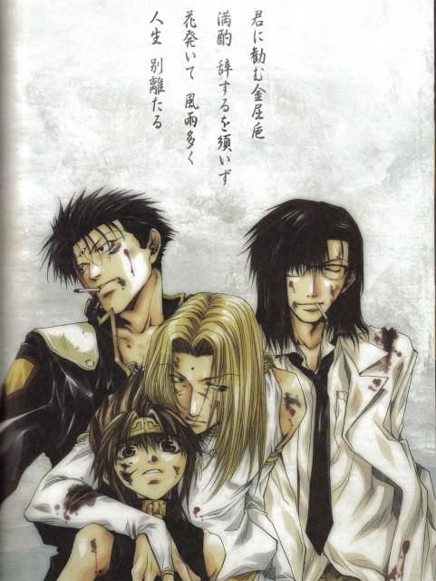 Kazuya Minekura, Saiyuki Gaiden, Salty Dog III, Kenren Taishou, Son Goku (Saiyuki)