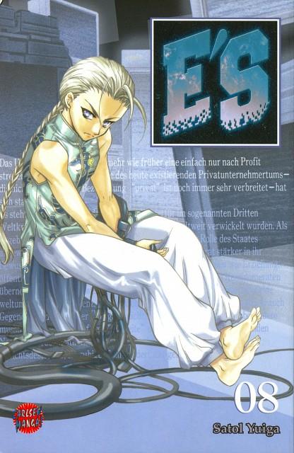 Satoru Yuiga, Studio Pierrot, E's Otherwise, Shen-long Belvedere, Manga Cover