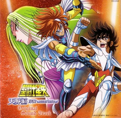 Masami Kurumada, Toei Animation, Saint Seiya, Pegasus Seiya, Icarus Toma