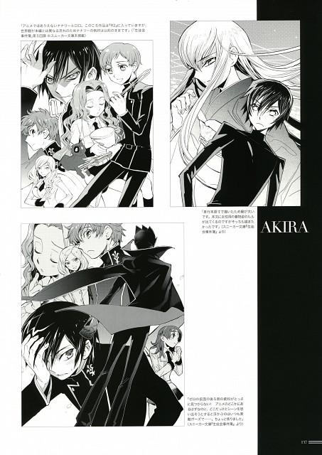 Akira (Mangaka), Lelouch of the Rebellion, Code Geass Illustrations Relation, C.C., Lelouch Lamperouge