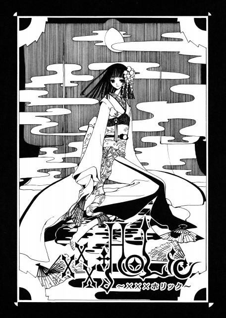 Zashiki Warashi (xxxHOLiC)