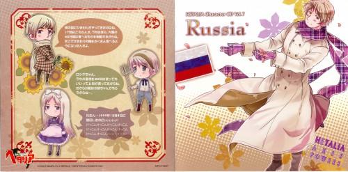 Hidekaz Himaruya, Studio Deen, Hetalia: Axis Powers, Russia, Ukraine