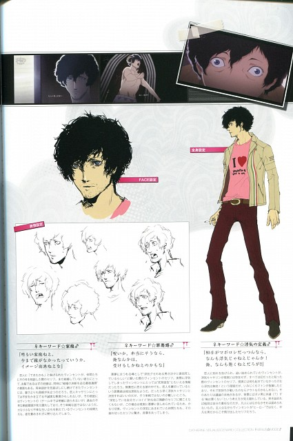 Shigenori Soejima, Atlus, Catherine (Game), Vincent Brooks, Character Sheet