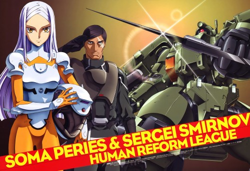 Sunrise (Studio), Mobile Suit Gundam 00, Sergei Smirnov, Soma Peries