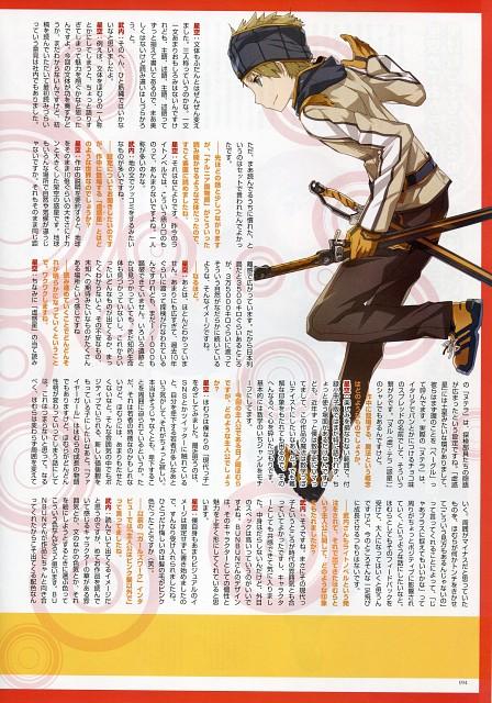 TYPE-MOON, Fire Girl, Takumi Touya