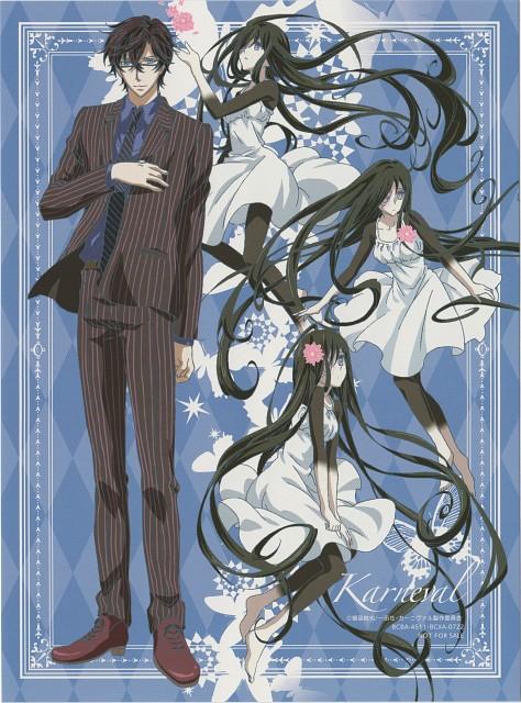 Touya Mikanagi, Manglobe, Karneval, Hirato, DVD Cover