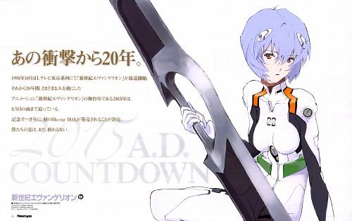 Takeshi Honda, Gainax, Neon Genesis Evangelion, Rei Ayanami, Newtype Magazine