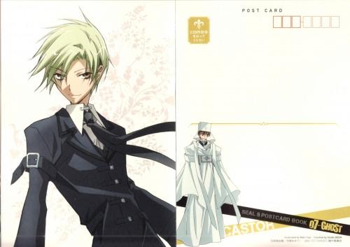 Yuki Amemiya, Yukino Ichihara, Studio Deen, 07-Ghost, Castor