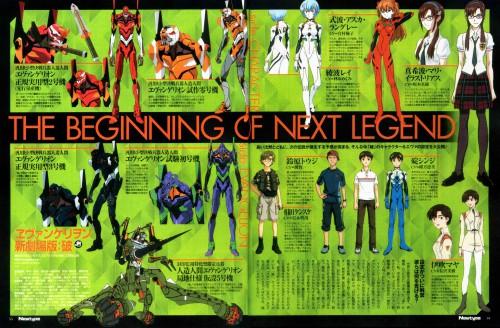 Yoshiyuki Sadamoto, Gainax, Khara, Neon Genesis Evangelion, Toji Suzuhara