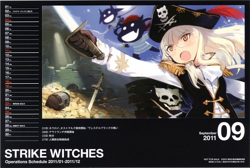 Anime International Company, Gonzo, Strike Witches, Perrine-H. Clostermann, Francesca Lucchini