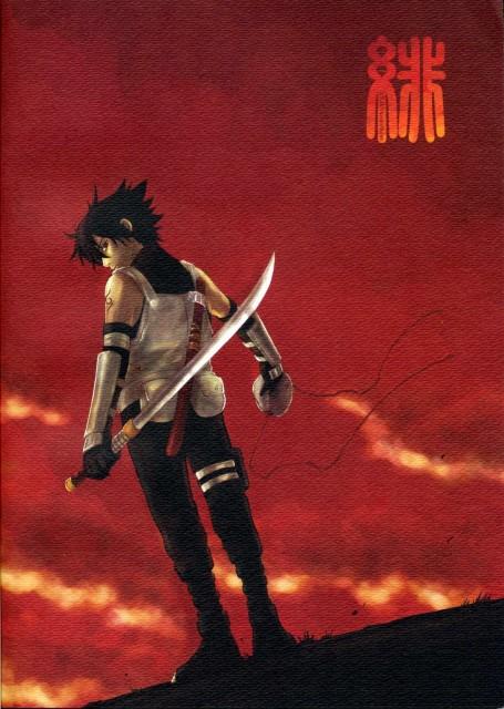 10-Rankai, Naruto, Sasuke Uchiha, Doujinshi