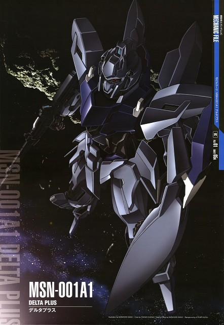 Mobile Suit Gundam - Universal Century, Mobile Suit Gundam Unicorn, Gundam Perfect Files