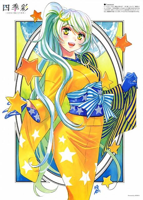 Douji Shiki, Etsu Magazine