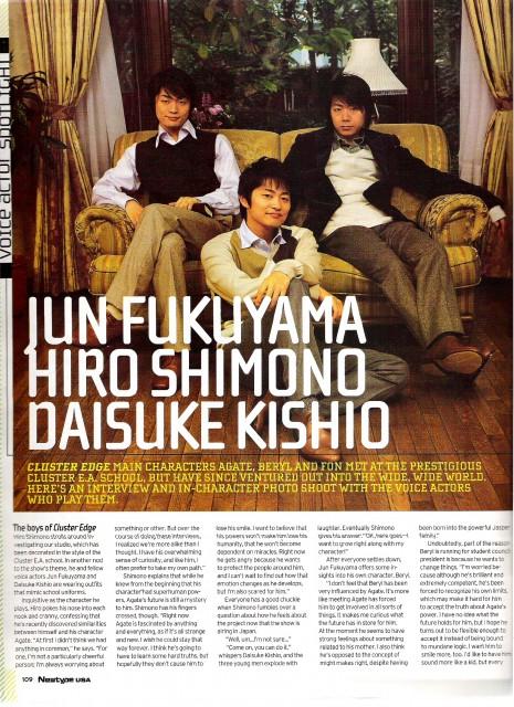 Hiro Shimono, Daisuke Kishio, Jun Fukuyama