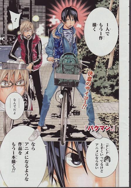 Takeshi Obata, J.C. Staff, Bakuman, Moritaka Mashiro, Akito Takagi