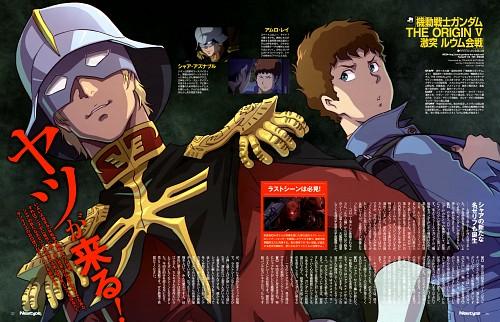 Tsukasa Kotobuki, Sunrise (Studio), Mobile Suit Gundam 0079, Mobile Suit Gundam - Universal Century, Amuro Ray