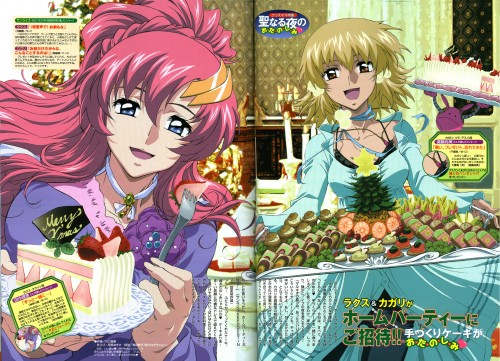 Sunrise (Studio), Mobile Suit Gundam SEED Destiny, Haro, Cagalli Yula Athha, Lacus Clyne