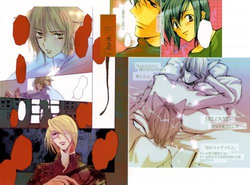 Yun Kouga, Loveless, Your Eyes Only (Yun Kouga), Ritsu Minami, Seimei Aoyagi