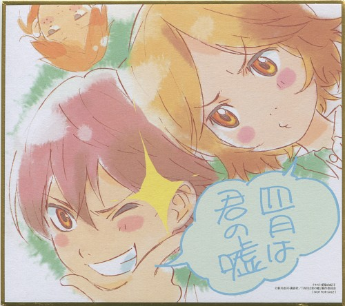 Naoshi Arakawa, Shigatsu wa Kimi no Uso, Tsubaki Sawabe, Ryouta Watari