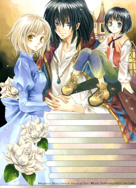 You Kousaka, Howl's Moving Castle, Howl Jenkins, Sophie Hatter, Stationery