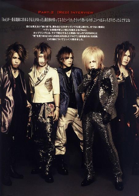 Uruha, Gazette, Reita, Kai, Aoi (J-Pop Idol)