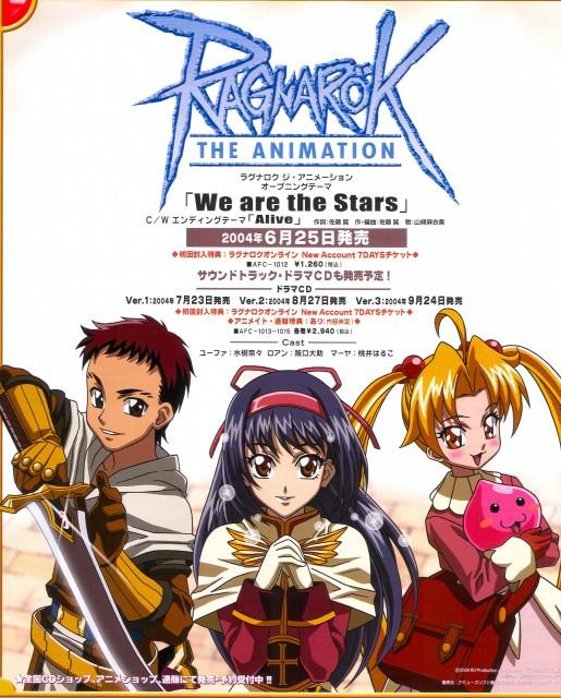 Ragnarok the Animation, Poring, Yufa, Maaya, Rohan
