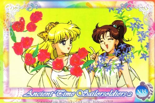 Toei Animation, Bishoujo Senshi Sailor Moon, Princess Jupiter, Princess Venus, Trading Cards