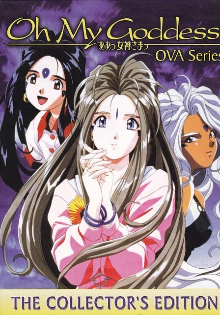Kousuke Fujishima, Anime International Company, Ah! Megami-sama, Belldandy, Skuld